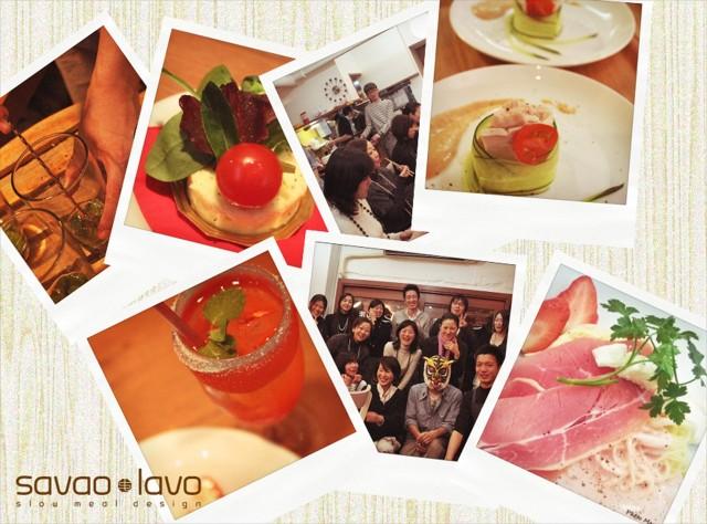 Bistro Savatora-Vol4-5