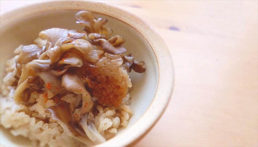 舞茸とバターの炊き込みご飯
